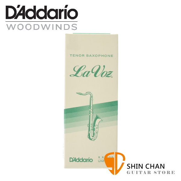 美國 Daddario La Voz 次中音 薩克斯風竹片 Medium (2.5號) Tenor Sax (5片/盒)【RICO】
