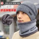 帽子男冬天韓版男士針織帽加絨加厚毛線帽秋冬套頭帽子冬季保暖帽  魔法鞋櫃