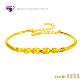 【真愛密碼 西洋情人節】『纏綿說愛』黃金手環-純金9999 元大鑽石銀樓