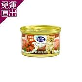 BELICOM倍力康 挑嘴貓-鮪魚+牛肉 貓罐80G x 24入【免運直出】