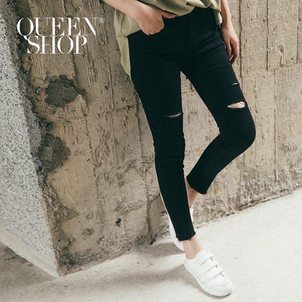 Queen Shop【04101255】割破造型彈力窄管長褲 S/M/L*預購*