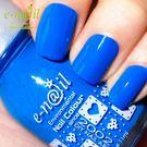 e-nail~【P250 / 卜派】 可...
