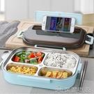 便當盒 304不銹鋼飯盒保溫簡約學生食堂分格男帶蓋便攜分隔女餐盒 - 【618特惠】