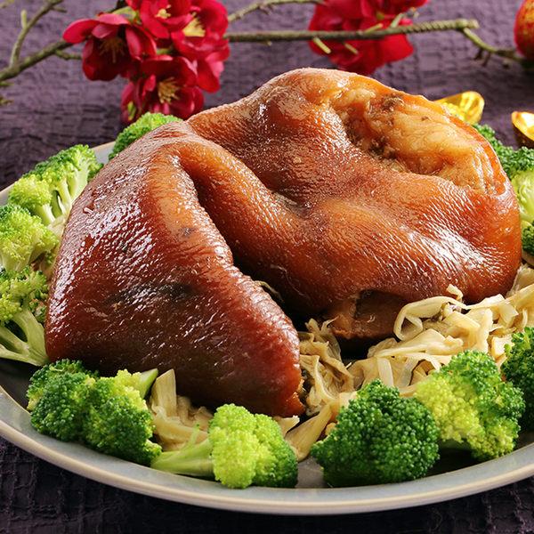 【家常熟食料理】金玉滿堂筍絲元蹄(1100g±5%)(固形物850g)(食肉鮮生)