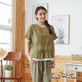 【Tiara Tiara】百貨同步aw 鏤空花網拼接寬版抓皺純棉罩衫(藍/綠/黃)