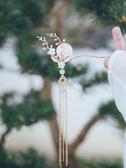仙氣古風髮飾女漢服頭飾古裝流蘇髮簪步搖釵配飾髮夾簪子表演飾品 聖誕交換禮物