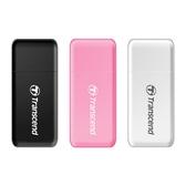 【原廠公司貨】Transcend 創見 讀卡機 USB 3.0 3.1 高速讀卡機 Micro SD 記憶卡 讀卡器