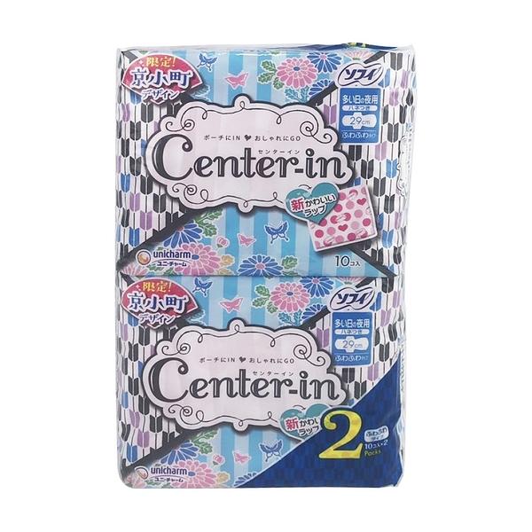 日本 口袋魔法 CENTER-IN 愛心棉柔蝶翼衛生棉超值2入組 (夜用/29cm) (8150) -超級BABY