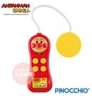 正版授權 ANPANMAN 麵包超人 麵包超人 隨身電話玩具 嬰幼兒玩具 COCOS AN1000