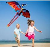 風箏-濰坊風箏恐龍風箏翼龍風箏大型新款兒童成人輪線微風易飛YYP 糖糖日繫