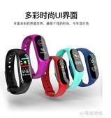 大彩屏M3智慧運動手環心率血氧測運動計步學生男女多功能手錶『小宅妮時尚』