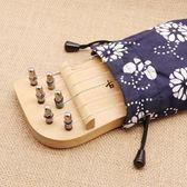 練指器 古箏練指器兒童成人初學者練習器便攜式小古箏手型指法練習指力器【美物居家館】