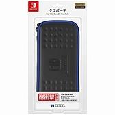 [哈GAME族]免運費 可刷卡 任天堂 Nintendo Switch 耐衝擊硬殼包 收納包 保護包 藍色 NSW-010