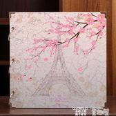 相冊 16寸DIY相冊相本相簿本手工黏貼式相簿成長記錄紀念情侶正韓浪漫創意影集 童趣屋