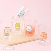 【角落小夥伴透明玻璃飲料杯】Norns SAN-X正版授權 乾杯 乾拜杯 水杯 玻璃杯 果汁杯