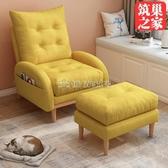 (快出)懶人沙發椅布藝陽臺家用休閒椅單人折疊小沙發躺椅臥室哺乳靠背椅YYJ