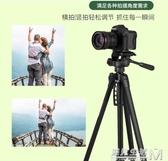 偉峰3560手機相機直播支架單反微單三腳架便攜抖音三角架戶外拍照 中秋節全館免運