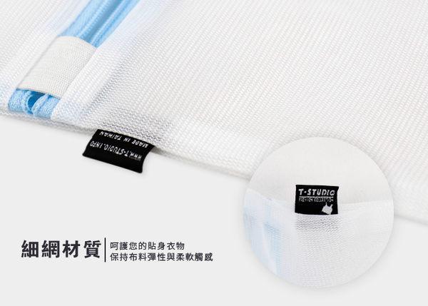 《T-STUDIO拉拉購物網》 MIT束胸內衣專用洗衣袋40x40
