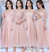 粉色伴娘服2021年夏季仙氣質新款顯瘦簡約大氣婚禮姐妹團禮服裙女 范思蓮恩