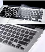 ASUS UX305 鍵盤保護膜 TAICHI131 TX300 BX32 UX32LN M500-PU301LA UX305 UX303 系列