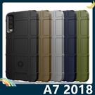 三星 Galaxy A7 2018版 護...