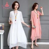 夏季民族風棉麻洋裝連身裙兩件式民族風繡花復古套裝長裙茶服 巴黎時尚生活
