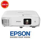 EPSON 愛普生 EB-2042 商務 XGA投影機 4400流明 MHL 對比度15,000:1 公司貨 三年保固