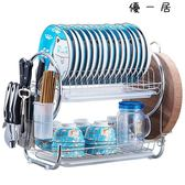 碗架瀝水碗碟盤子架刀架晾洗放碗置物架