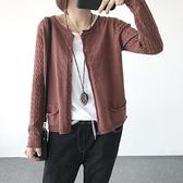 針織開衫 針織外套女春秋新款寬鬆長袖薄款開衫短款小外搭上衣女裝毛衣