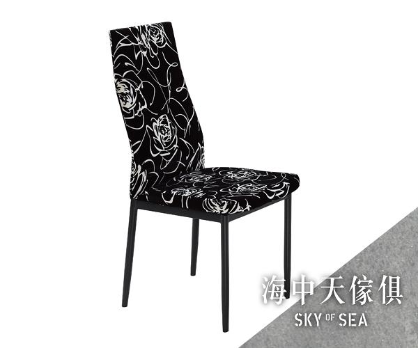 {{ 海中天休閒傢俱廣場 }} G-25 摩登時尚 餐椅系列 930-7 曼菲斯黑色餐椅-黑布花