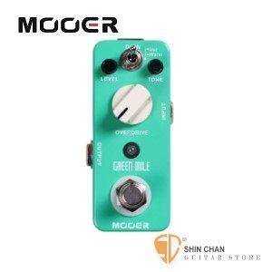 【失真效果器】【Mooer Green Mile】【Overdrive Pedal】【兩種工作模式:Warm/Hot Warm】