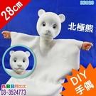 B2029_DIY布袋戲手偶_北極熊#DIY教具美勞勞作布偶彩繪