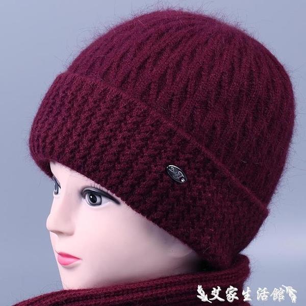 針織帽 冬季中老年人帽子女奶奶兔毛線帽厚媽媽針織帽老太太保暖棉帽 艾家