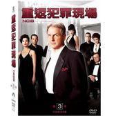 重返犯罪現場 第3季 DVD NCIS Season 3 免運 (購潮8)