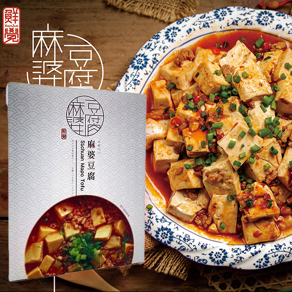 鮮覺 本格四川麻婆豆腐 150g【PQ 美妝】