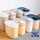 【4個裝】密封罐零食透明罐子廚房收納盒儲物罐瓶個性【古怪舍】