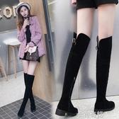 膝上靴女秋冬新款百搭瘦腿彈力高筒靴平底粗跟長筒靴子 卡布奇諾