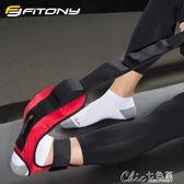 拉筋帶輔助韌帶拉伸器訓練帶瑜珈繩健身拉力帶 Chic七色堇