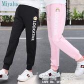 女童褲子新款秋冬裝運動褲中大童洋氣加絨休閒褲寬鬆外穿 海角七號