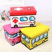 儲物凳 兒童玩具小汽車收納凳收納箱可坐人卡通儲物凳整理箱折疊換鞋凳子