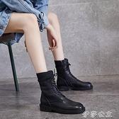 馬丁靴女ann厚底馬丁靴女英倫風夏季薄款春秋單靴中筒靴短靴子騎士靴潮ins【快速出貨】