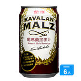 金車噶瑪蘭黑麥汁(罐)310ML*6入【愛買】