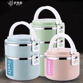 保溫飯盒超長保溫不銹鋼保溫桶飯盒學生飯盒便當盒帶蓋韓國      伊芙莎