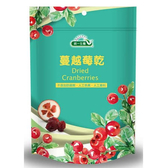統一生機~蔓越莓乾250公克/包~即日起特惠至7月30日數量有限售完為止
