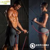 彈力繩拉力器家用多功能擴胸肌臂力鍛煉彈力帶男女阻力帶健身器材