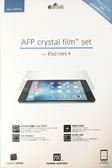 【唐吉商城】POWER SUPPORT iPad mini 4 專用亮面保護膜 耐磨抗刮 防眩光 指紋髒汙不殘留