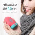 USB暖手寶 暖手寶充電寶迷你可愛便攜式學生防爆usb兩用小型自發熱冬季隨身 快速出貨