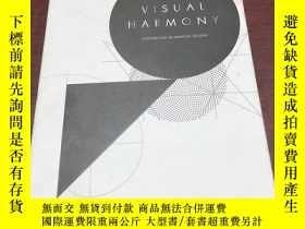二手書博民逛書店VISUA罕見L HARMONY PROPORTION IN GRAPHIC DESIGN (平面設計中的視覺和諧