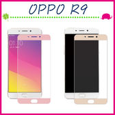 OPPO R9 5.5吋 Plus 6吋 滿版9H鋼化玻璃膜 螢幕保護貼 全屏鋼化膜 全覆蓋保護貼 防爆 (正面)