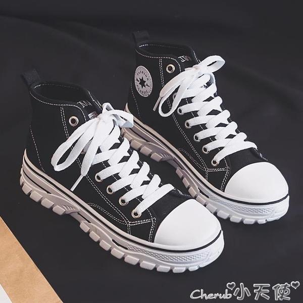 高筒鞋 2021新款夏季高幫帆布鞋女小白潮鞋韓版百搭學生白鞋布鞋板鞋黑色 小天使